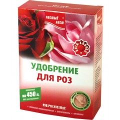 Удобрение для роз /300 г/ *Чистый лист*