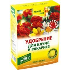 Удобрение для клумб и рокариев /300 г/ *Чистый лист*