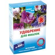 Удобрение для фиалок /300 г/ *Чистый лист*
