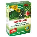 Удобрение универсальное для комнатных растений /300 г/ *Чистый лист*