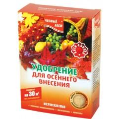 Удобрение для осеннего внесения Универсальное /300 г/ *Чистый лист*