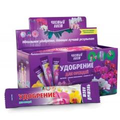 Удобрение для орхидей /100 г/ *Чистый лист*