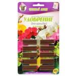 Удобрение для орхидей /60 палочек/ *Чистый лист*