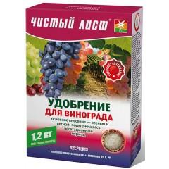Удобрение для винограда /1,2 кг/ *Чистый лист*