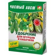 Удобрение для огурцов и кабачков /1,2 кг/ *Чистый лист*