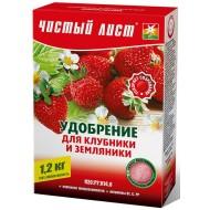 Удобрение для клубники и земляники /1,2 кг/ *Чистый лист*