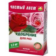 Удобрение для роз /1,2 кг/ *Чистый лист*