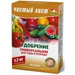 Удобрение универсальное для сада и огорода /1,2 кг/ *Чистый лист*