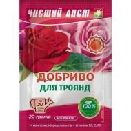 Удобрение для роз /20 г/ *Чистый лист*