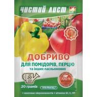 Удобрение для помидора и перца /20 г/ *Чистый лист*