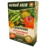 Удобрение для бахчевых /300 г/ *Чистый лист*