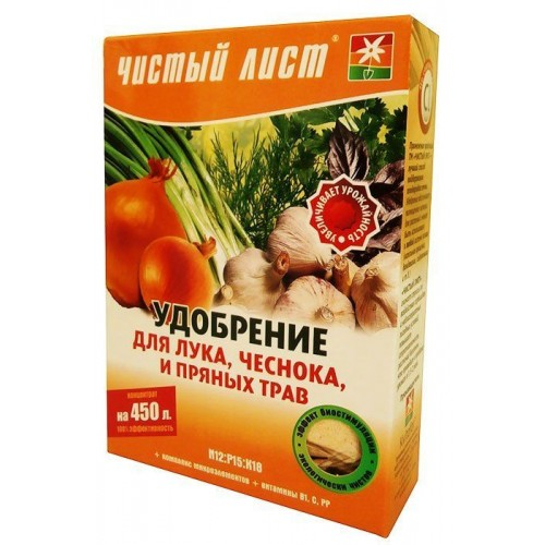 N?. Удобрение для лука, чеснока, зелени /300 г/ *Чистый лист