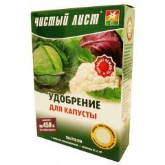 Удобрение для капусты /300 г/ *Чистый лист*