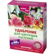 Удобрение для цветущих растений /300 г/ *Чистый лист*