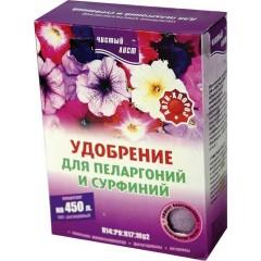 Удобрение для петуний и пеларгоний /300 г/ *Чистый лист*