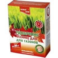 Удобрение осеннее для газона /300 г/ *Чистый лист*