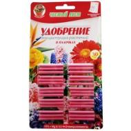 Удобрение для цветущих растений /30 палочек/ *Чистый лист*