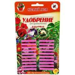 Удобрение от вредителей /20 палочек/ *Чистый лист*