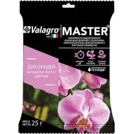 Удобрение МАСТЕР для орхидей /25 г/ *Valagro*