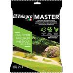 Удобрение МАСТЕР для сада, огорода, ландшафта /25 г/ *Valagro*