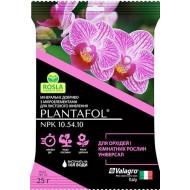 Удобрение ПЛАНТАФОЛ для орхидей и комнатных растений /25 г/ *Valagro*