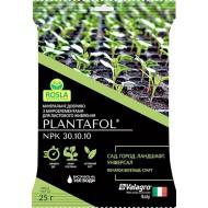Удобрение ПЛАНТАФОЛ для сада, огорода, ландшафта. Начало вегетации /25 г/ *Valagro*