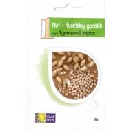 Нут Турецкий горох /8 г/ *Vinel seeds*