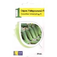 Огурец Универсальный F1 /20 семян/ *Vinel seeds*